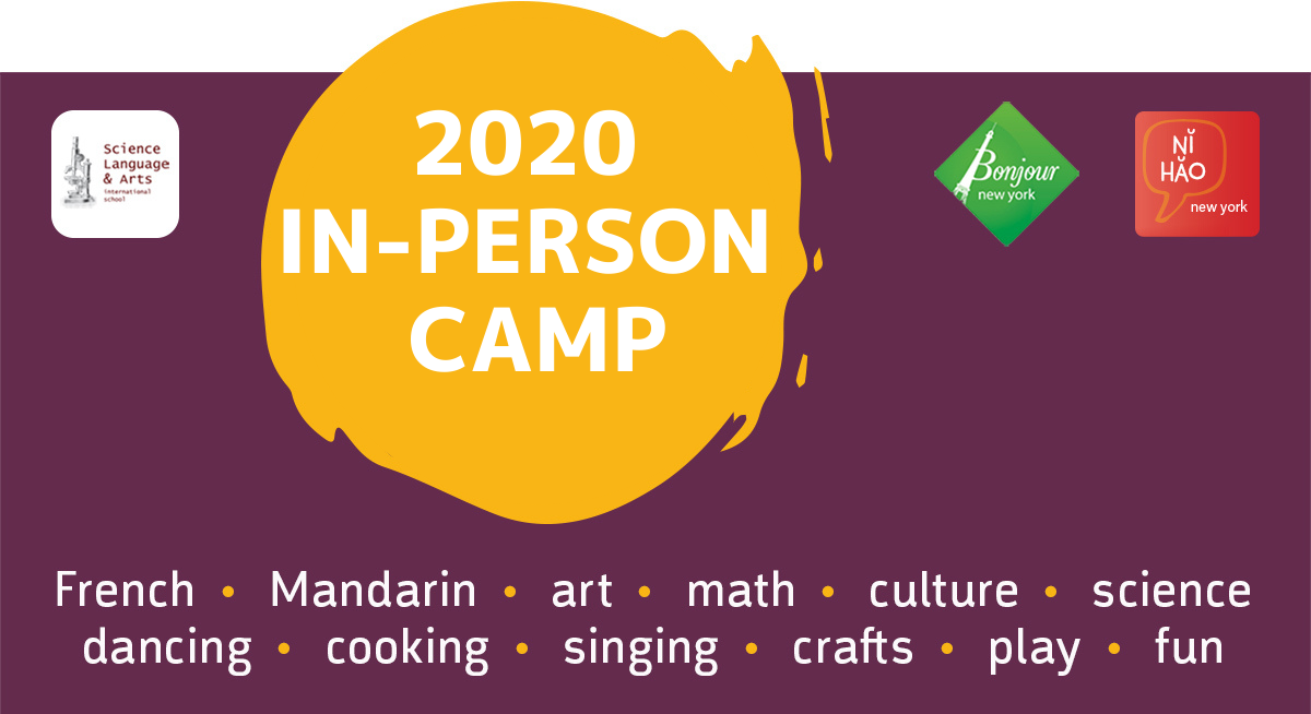 2020 IN-PERSON CAMP (1)